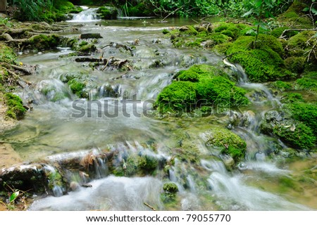 Beautiful steam in the national park of Croatia - stock photo