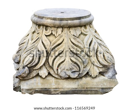 beautiful stone base of a column or pillar on a white background - stock photo