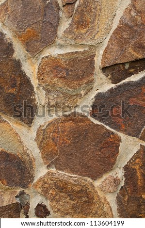 Beautiful stone texture - stock photo