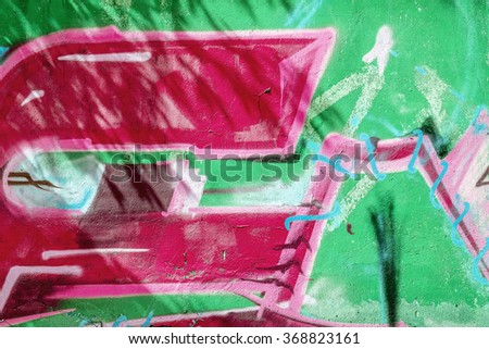 Graffiti Bedroom Bin