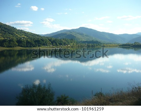 Beautiful Summer day Wide  Mountain large Lake Landscape