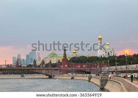 Beautiful sunset over the Moscow Kremlin, Russia - stock photo