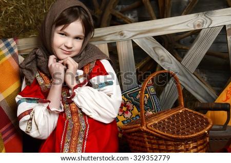 Russian Bagpipe 98
