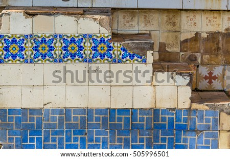 Beautiful tiles decorate walls in old Havana, Cuba