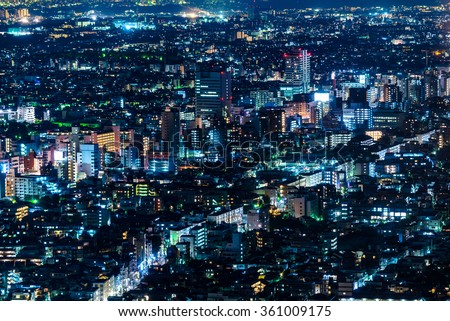 Beautiful Tokyo night view from metropolitan government office - stock photo