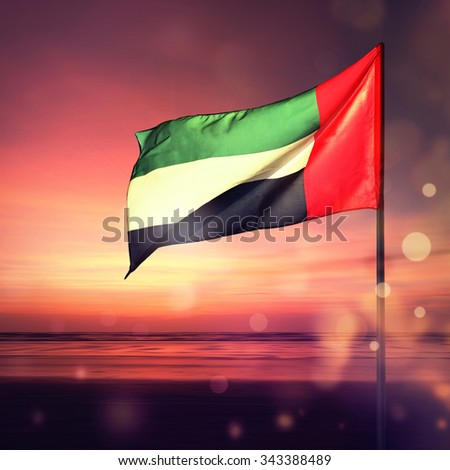 Beautiful UAE national Day greeting card cover. A stock image. - stock photo