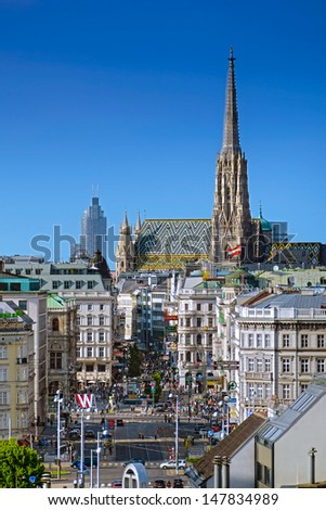 Beautiful Vienna - stock photo