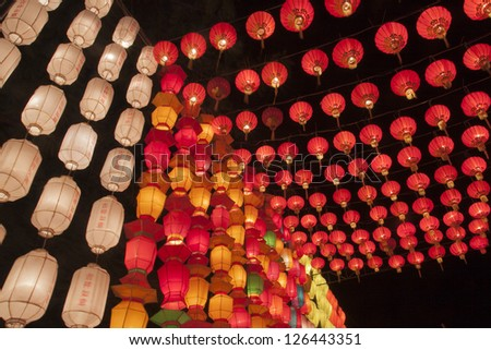 Beautiful vietnamese lanterns at night - stock photo