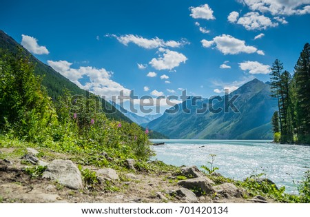 stock-photo-beautiful-view-at-kucherla-m