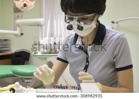Beautiful view of a dentist, instruments
