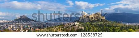 Beautiful view of Athens, Greece - stock photo