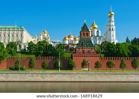 Beautiful view of  Moscow Kremlin and Moskva river, Russia - stock photo