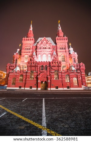 Beautiful view of Red Square, Moscow, Russian Federation an night - stock photo