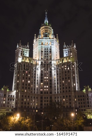 Beautiful view of soviet skyscraper Kotelnicheskaya Embankment Building, Moscow, Russia
