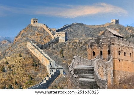 Beautiful view of the Great Wall of China on sunny day - stock photo