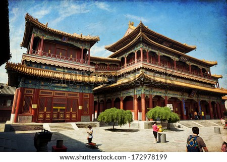 Beautiful view of the Lama temple in Beijing, China
