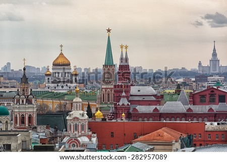 Beautiful view of the Moscow architecture: Moscow Kremlin and Cathedral of Christ the Saviour - stock photo