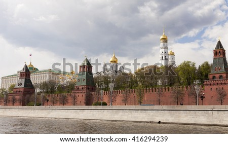 Beautiful view of the Moscow Kremlin.