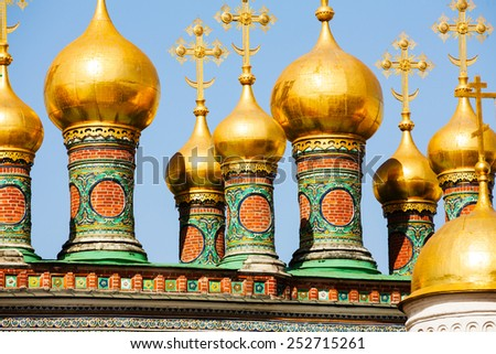 Beautiful view of the Upper savior Cathedral in Cathedral Square in Moscow Kremlin, Russia - stock photo