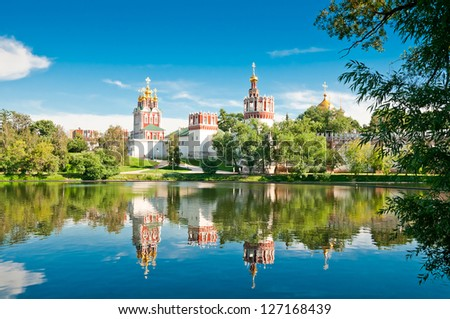 Beautiful view on the church, Moscow, Russia - stock photo