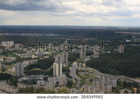Beautiful views of Capitel of Lithuania, Vilnius, year 2008
