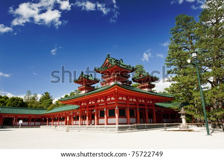 Beautiful vivid photo of a Heian Shrine in Kyoto, Japan - stock photo