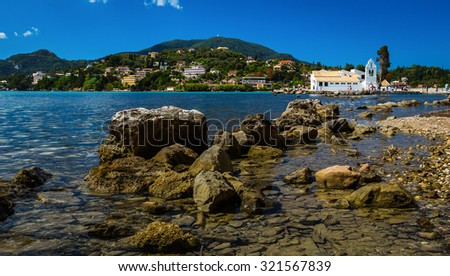 Beautiful Vlacherna Monastery and Mouse island (Pontikonisi) on Corfu, Kerkyra, Greece - stock photo