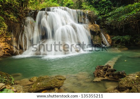 Beautiful waterfall  the forest  in thailand - stock photo