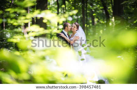 Beautiful Wedding walk on nature Ukraine Sumy