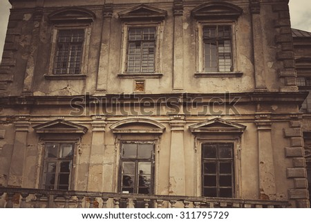 Beautiful windows in an old building in the Baroque style