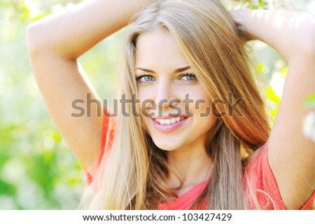 Beautiful woman face - stock photo