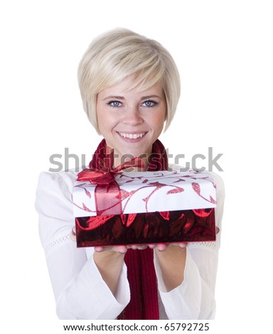 Beautiful Woman Holding Christmas Present - stock photo