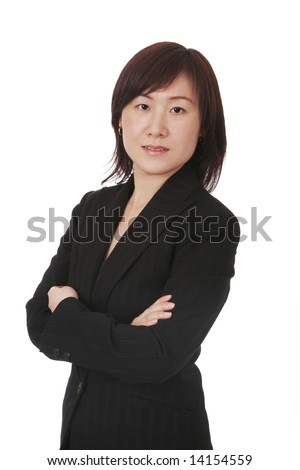 Beautiful Young Asian (Chinese) Businesswoman Or A Student - stock photo
