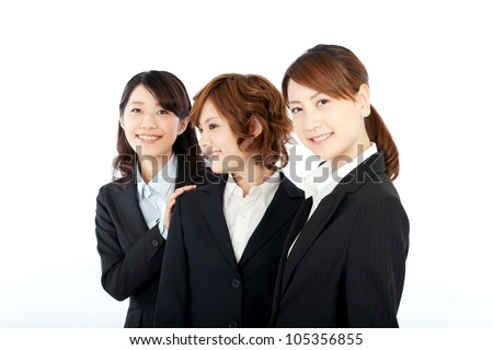Beautiful young business woman. Portrait of asian. - stock photo