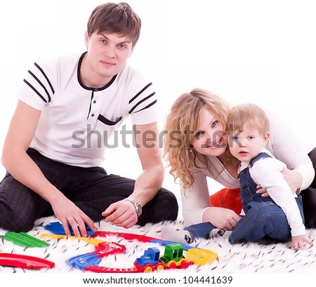 Beautiful young family with baby boy
