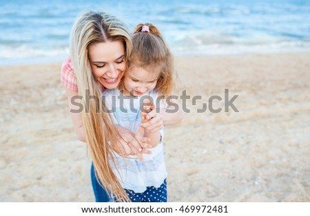 Stock images royalty free images vectors shutterstock for Mother daughter vacation destinations