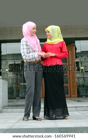 beautiful young muslim businesswoman smile - stock photo