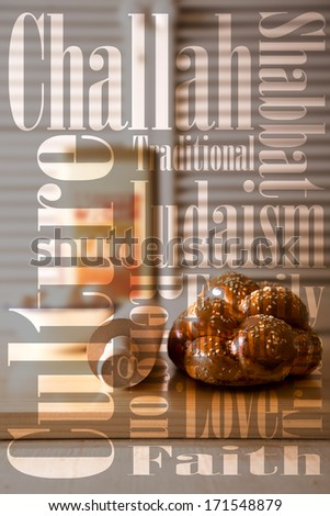 Beautifully braided challah for Shabbat and Holidays with lettering on it - stock photo