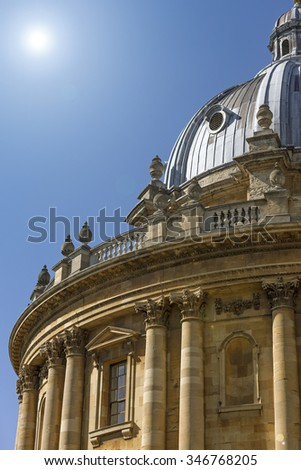 Beautifully carved domed building in Oxford on a bright sunny day - stock photo
