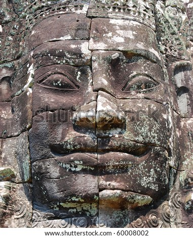 Beautifully carved face of King Yayavarman VII, as found on the Bayon Temple, Angkor Thom - Cambodia - stock photo