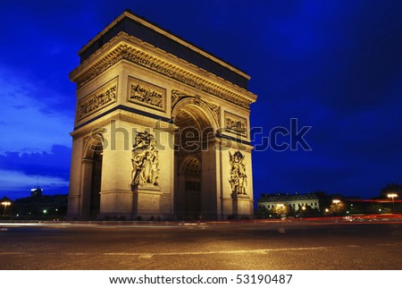 Beautifully lit Triumph Arch at night. Paris, France. - stock photo