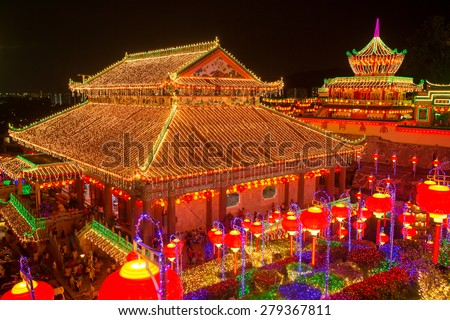 Beautifully lit-up Kek Lok Si temple in Penang during the Chinese New Year. - stock photo