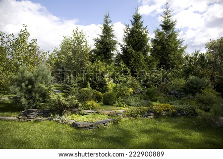 Beautifully manicured park garden near Moscow  - stock photo