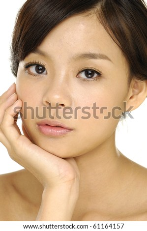 beauty close-up portrait young asian woman face - stock photo