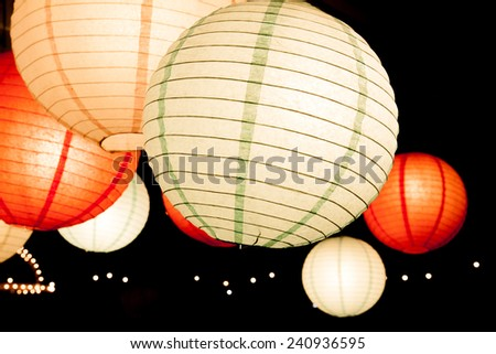 beauty color paper lamps at night - stock photo