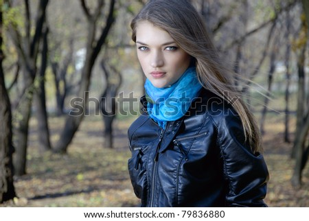Beauty girl in the park - stock photo