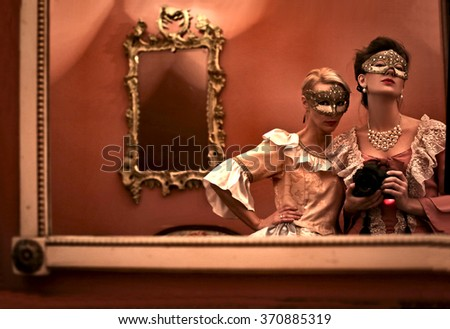 Beauty in the mirror - stock photo