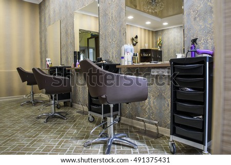 Beauty salon modern design with hairdresser's tools