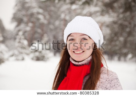 beauty sporty girl workouts at winter park - stock photo