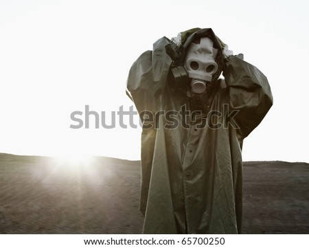 Because of the loss the ozone layer the sun is dangerous - stock photo